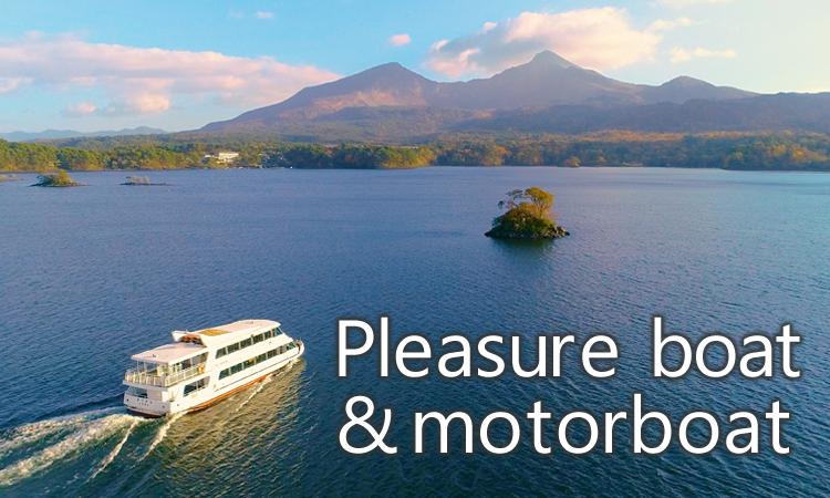 pleasure boat & motorboat