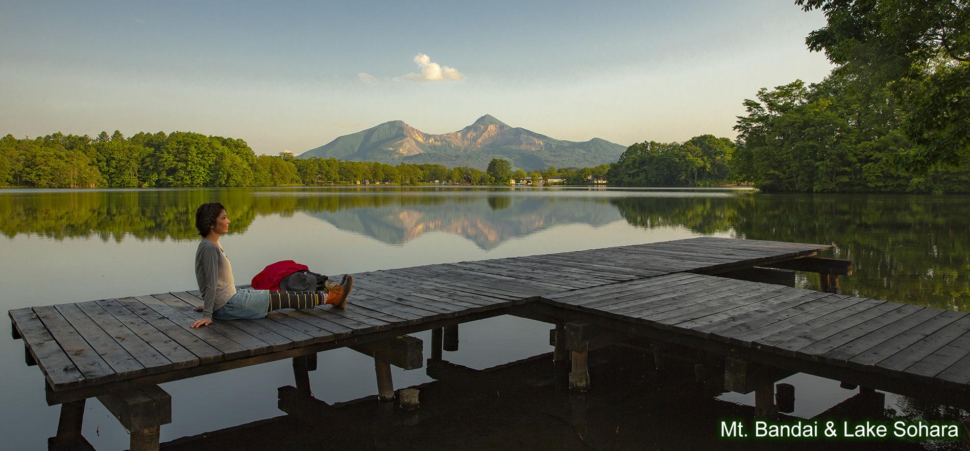 Mt. Bandai & Lake Sohara