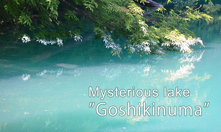 """Mysterious lake """"Goshikinuma"""""""