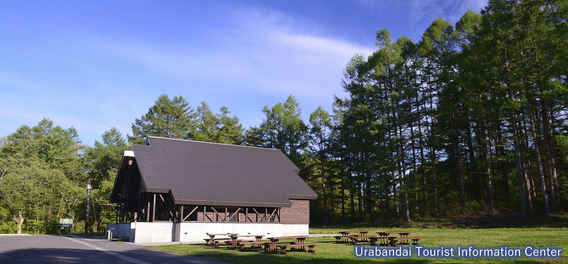 Urabandai Tourist Information Center