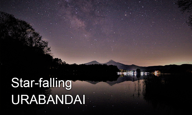 Star-falling URABANDAI