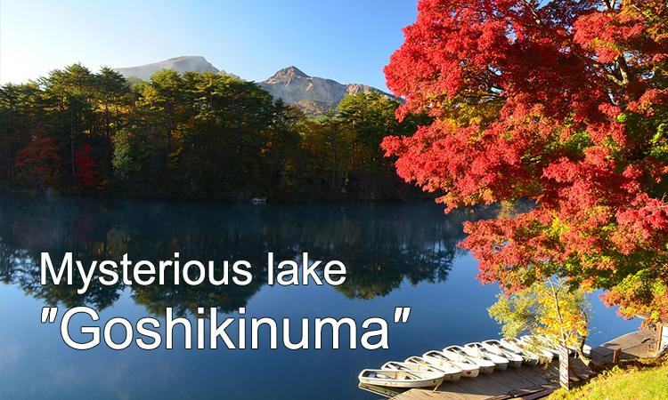 mysterious lake goshikinuma
