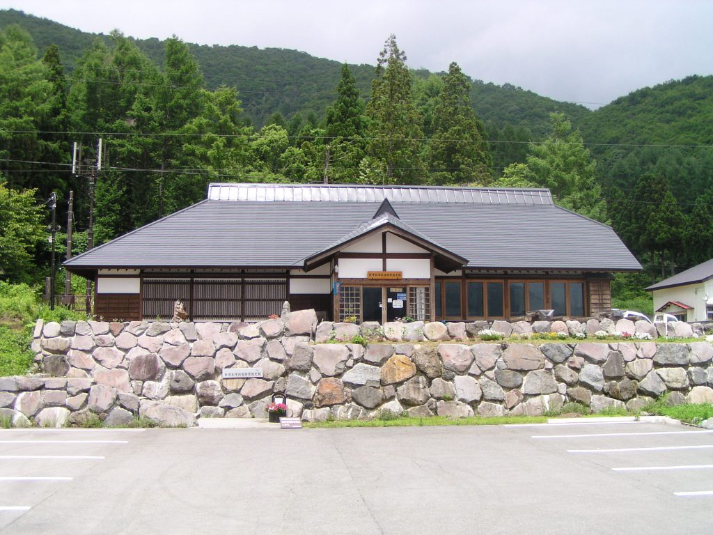 会津米澤街道桧原歴史館