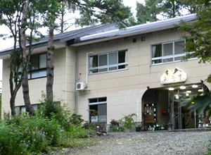 秋元屋旅館