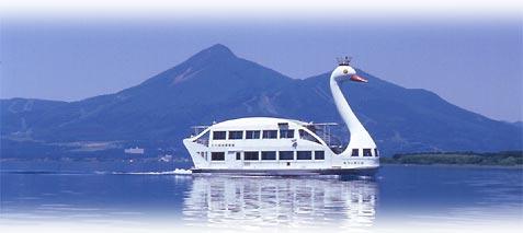 猪苗代湖 遊覧船