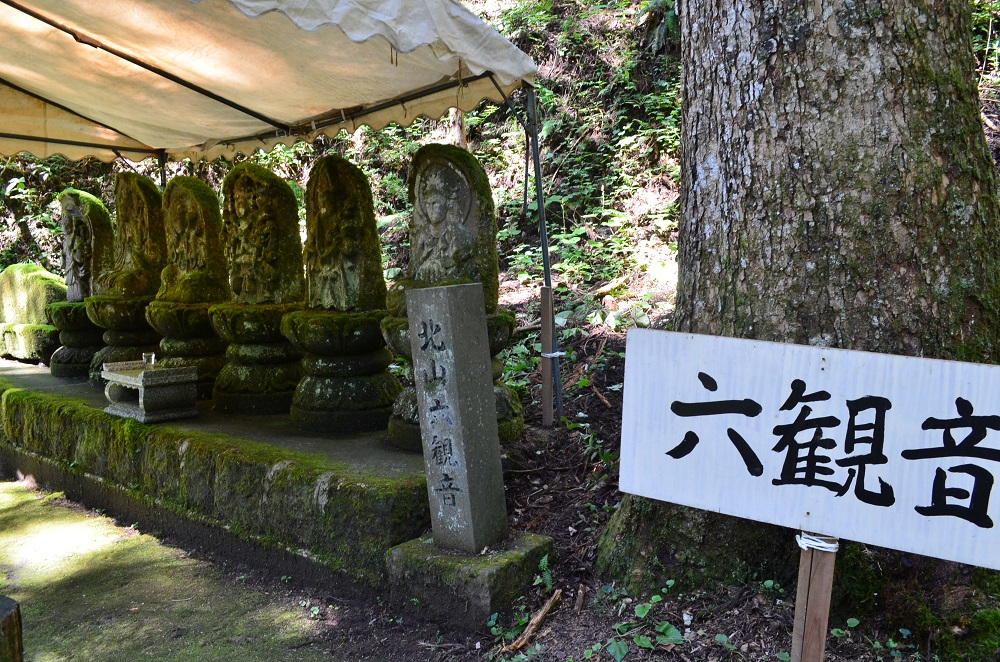 北山薬師堂の写真1