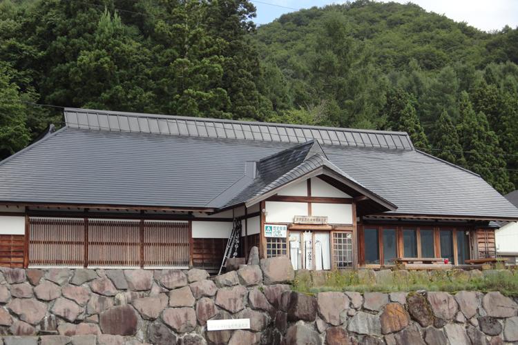桧原歴史資料館