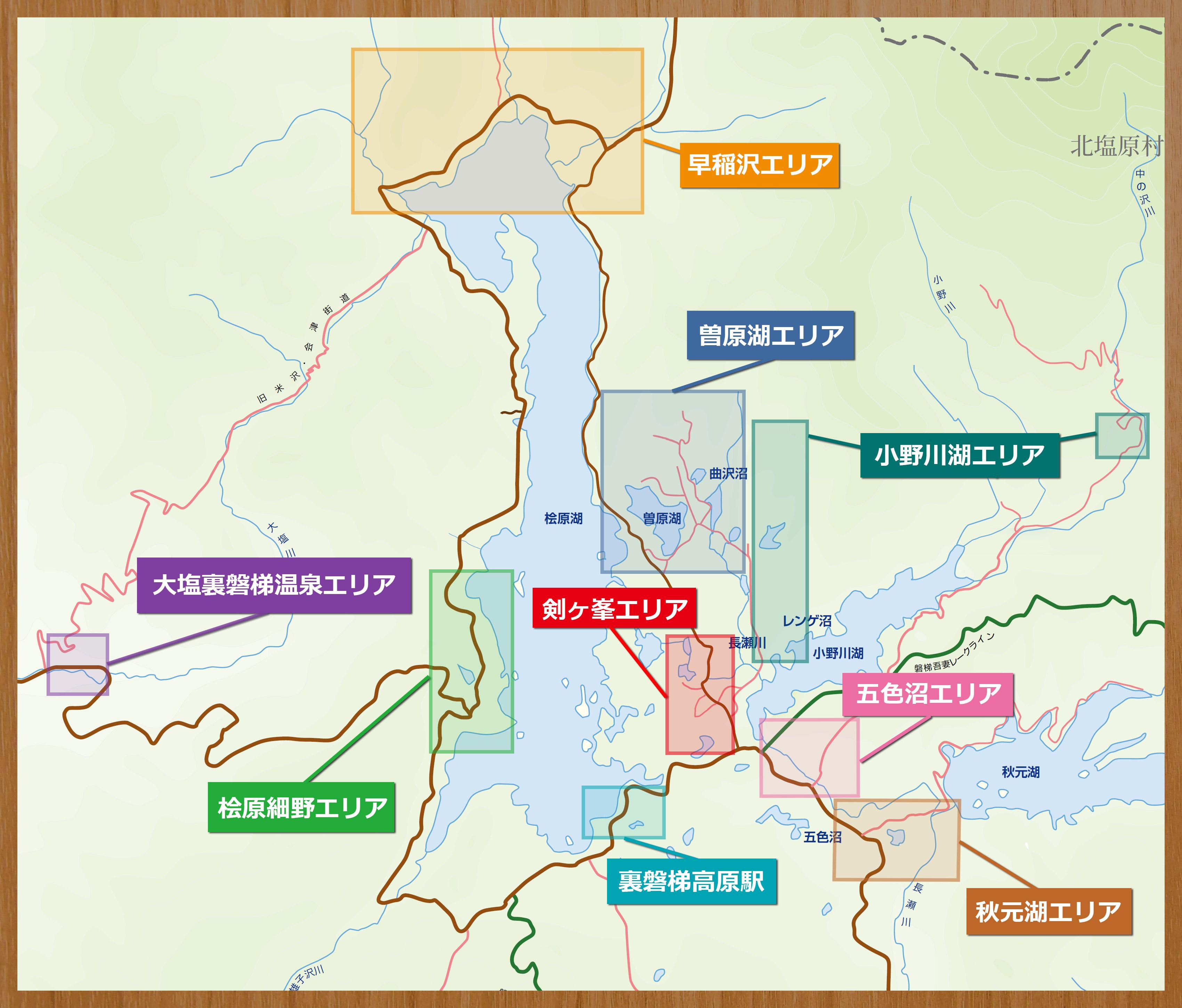 エリアマップの画像