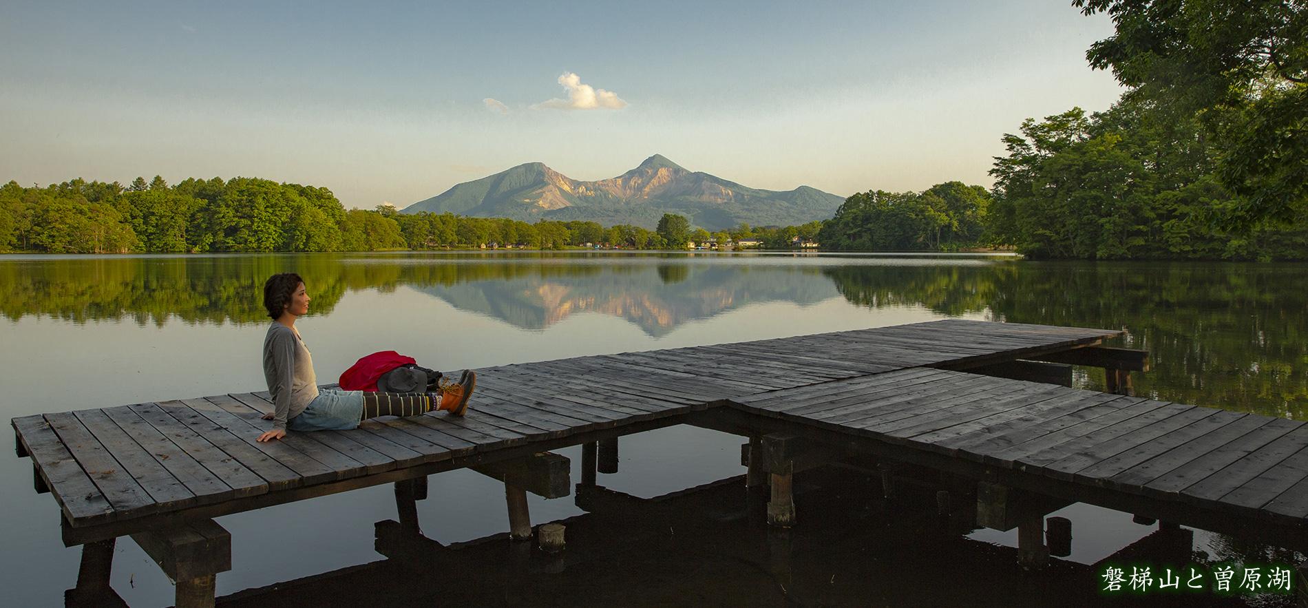 磐梯山と曽原湖