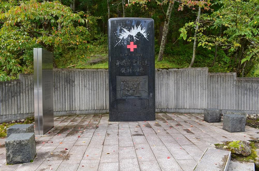 日本赤十字社災害活動の碑1
