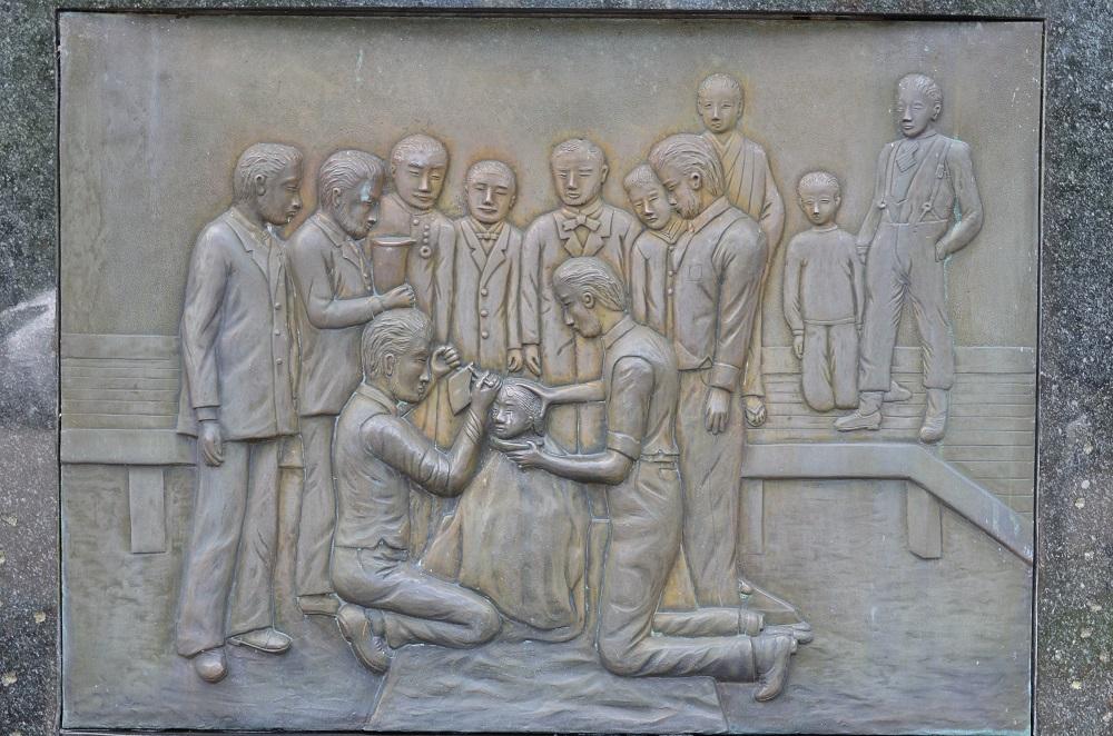 日本赤十字社災害活動の碑3