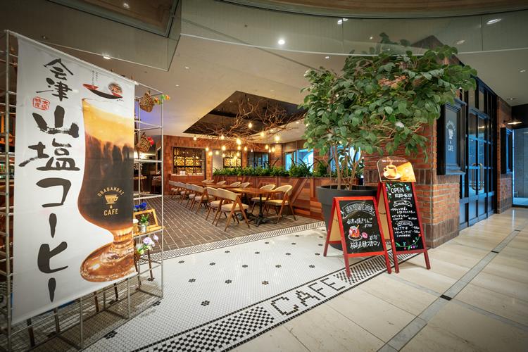 裏磐梯レイクリゾートのイメージ画像