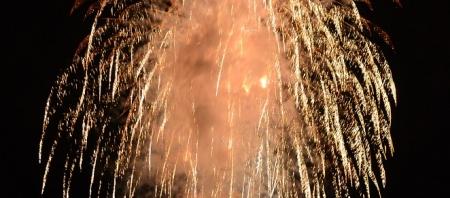 【お知らせ】裏磐梯火の山まつり開催中止
